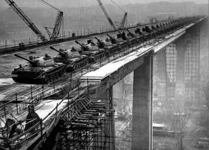 Испытание моста.
