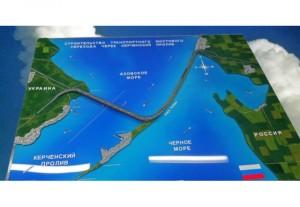 Мост в Крым.